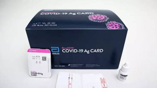 Test rápido de antígenos (¡NUEVO!)